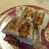 京寿司 - 料理写真:穴子