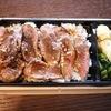 レストラン まるご - 料理写真: