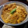 森田屋 - 料理写真:カツ丼定食のカツ丼
