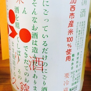 ワインに焼酎に日本酒まで!