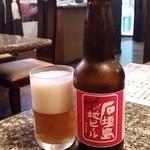 焼肉 金牛 - 石垣島地ビール かなりフルーティーです。