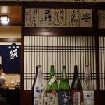 いちべえ - 日本酒