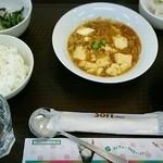カフェクローバー2 - 日替わり(マーボー豆腐)500円