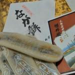 なが餅 笹井屋 - なが餅 7個(竹紙包み)(648円)