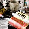 割烹 しばこ - ドリンク写真: