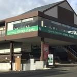 ナチュラルフードカフェグリーンハート - 店外観