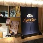 46848974 - Light cafe です!ふわふわ食感のパン ケーキと芸術的 3Dラテアートで人気のcafe