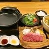 こと平 - 料理写真:平日ランチ神戸牛ステーキランチ