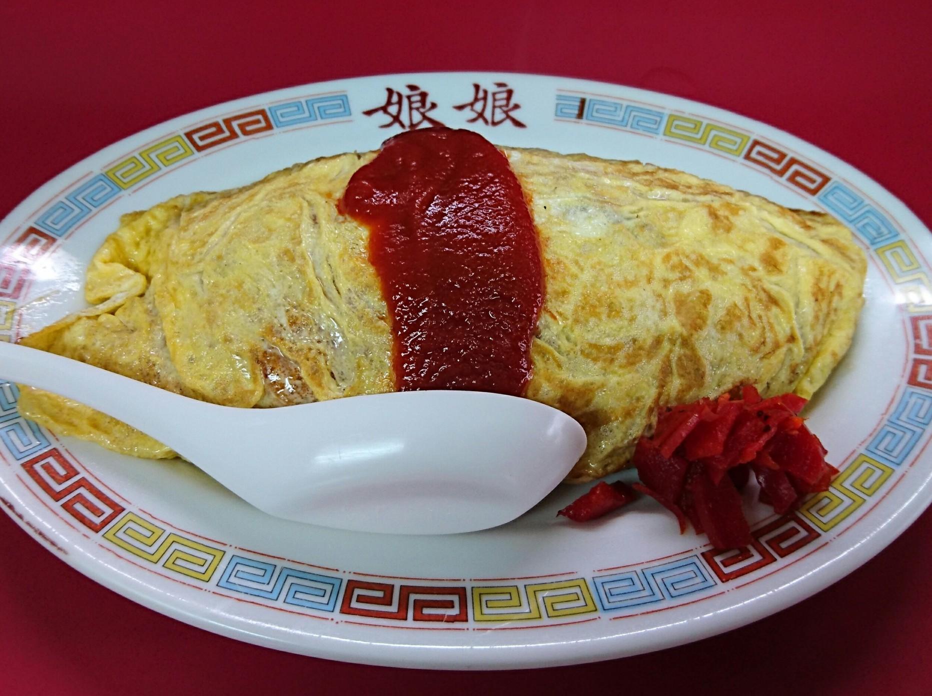 中華料理 娘娘