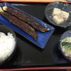 魚安食堂 - 料理写真: