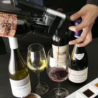 専用マシーン「CORAVIN」約70種のワインをグラスで提供
