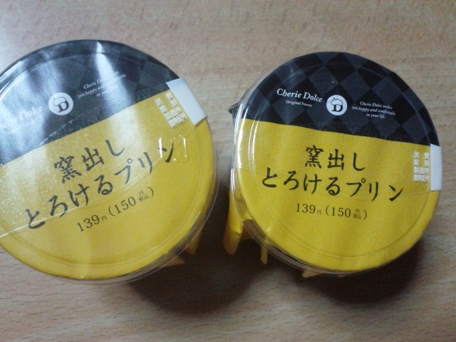 サークルK 千種仲田二丁目店