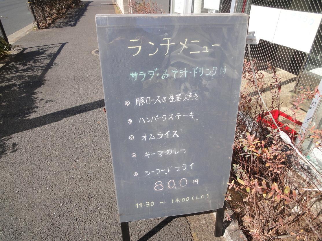 神山倶楽部 Cafe&WineBar