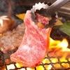 焼肉 清香苑 - 料理写真:料理写真