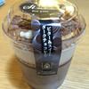 うっふぷりん - 料理写真:2016.1. ビター&スイートダークチョコレートぷりん