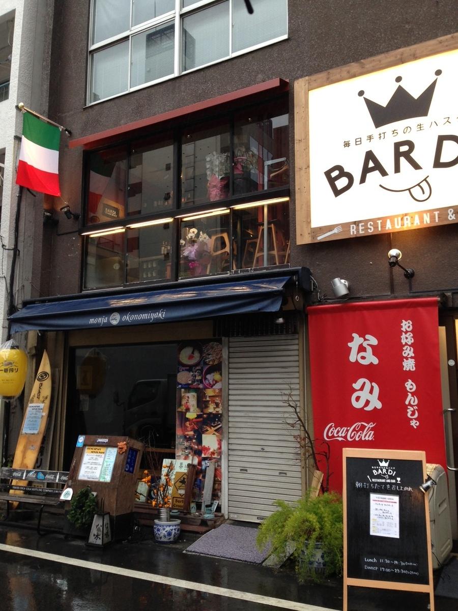 イタリアンレストラン&バー BARDI 池袋店