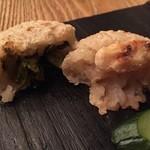 HIGASHIYA GINZA - 玄米餅断面