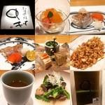 中村 - 料理写真:☆【和洋遊膳 中村】さん…(≧▽≦)/~♡☆