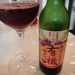 Deep カフェ - ハーフボトル赤ワイン