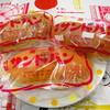 内山パン店 - 料理写真:サンドパン