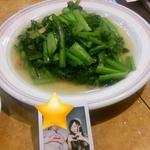46940493 - 小松菜の炒め物と小松もかちゃん