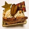 マキシム オキナワ  - 料理写真:モンブランミルフィーユ、、かな?名前忘れました(^^;