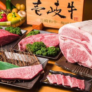 長崎の極上牛『うめしま壱岐牛』