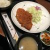 とんかつ 和幸 - 料理写真:ロースカツ定食!980。