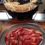 Ajinohitsujigaoka - 左腿肉、右肩ロース