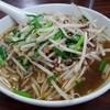 ちゃーみーすーぷ - 料理写真:台湾大盛り