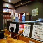 麺屋しみる - 麺屋しみる(店内カウンターの雰囲気)