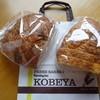 神戸屋 - 料理写真:買って帰った☆オリーブのパン&チーズのカンパーニュ