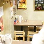かぶきち - 店内