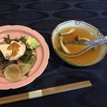 北白川中国料理 叡 - ランチ。紅芯大根、ヤーコン、ロマネスコなどを味わえる前菜と、天然魚と丹波地鶏で出汁をとったスープ。