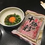きらく亭 - ユッケ
