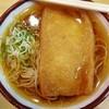 そばの神田 - 料理写真:きつねそば