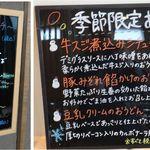 笹原 - うどん・そば笹原(豊田市)食彩品館.jp撮影