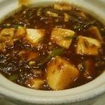 バーミヤン - 料理写真:特製コク旨マーボー豆腐463円(税込)風味豊かで食感も楽しめる豆腐にピリ辛の豆板醤が最高にマッチしている一品