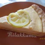 キャリー焼菓子店 - レモンチーズタルト