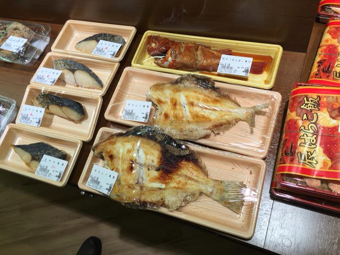 魚の北辰 長町店