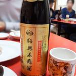 大連 - 越王台紹興酒(3年もの)1,680円
