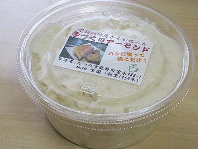 Cafe Shien