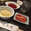 焼肉 昌久園 - 料理写真:定食の