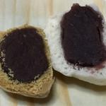 川村屋賀栄 - 大島と瀬戸川饅頭の断面