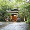 THE SODOH HIGASHIYAMA KYOTO - 内観写真:レストランエントランス