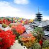 THE SODOH HIGASHIYAMA KYOTO - 外観写真: