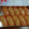 大東寿し 丸寛 - 料理写真:大東寿司10貫です