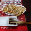 参太三 - 料理写真:焼き餃子12個入り600円
