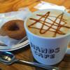 ハンズ カフェ - 料理写真:フレーバーラテ キャラメル& ドーナツプレーン