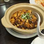 台湾餃子店 - 土鍋麻婆豆腐